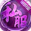 紫色传奇 v1.0 安卓版