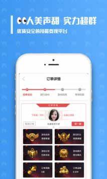 电竞提现app有哪些,可以提现的电竞app推荐