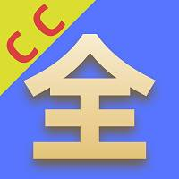 CC影视大全 v1.0 安卓版