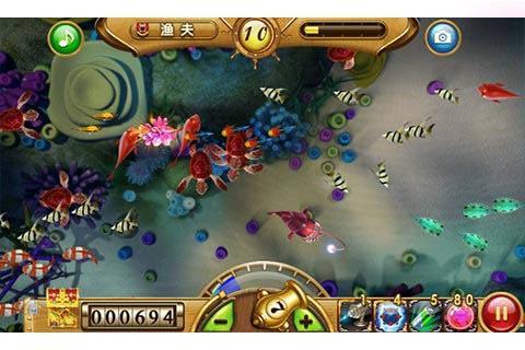 kk捕鱼游戏中心手机版