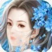 凡仙缥缈录 v1.0 安卓版