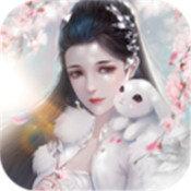 天行仙记 v1.0 安卓版