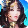 大主宰仙侠奇缘 v1.0 安卓版