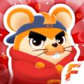 合成仓鼠游戏 v1.0 安卓版