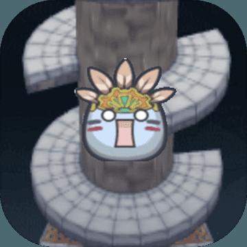 小可爱闯螺旋塔 v1.0 安卓版
