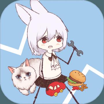 萌萌人生 v1.0 安卓版