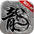 十彩火龙无限刀 v1.0 安卓版