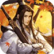 弑仙至尊 v1.0 安卓版