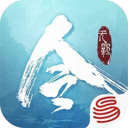 陈情令天子笑 v1.0 安卓版