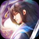 浪剑寻仙 v1.0 安卓版