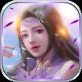 一剑幻梦 v1.0 安卓版
