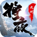 将夜九州行 v1.56.1 安卓版