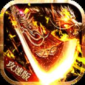 九龙战神 v1.0 安卓版