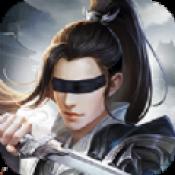 剑王朝之剑仙 v1.0 安卓版