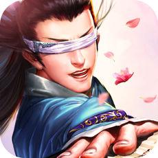 九州轩辕剑 v1.0 安卓版