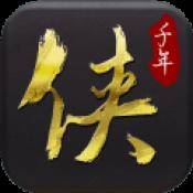 侠众道 v1.1.3 安卓版