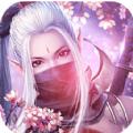 仙宗火影 v1.0 安卓版
