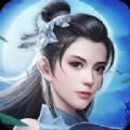 乱世神话之仙缘 v1.0 安卓版