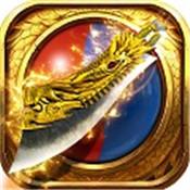 屠龙裁决 v1.0 安卓版