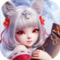 梦幻天琊剑飞升版 v1.0 安卓版
