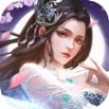诛天斩龙剑 v1.0 安卓版