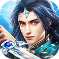 重生之诛仙剑 v1.0 安卓版