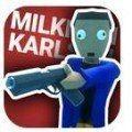 牛奶人大冒险 v1.0 安卓版