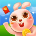 开心养兔子 v1.0 安卓版