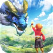 圣剑勇者传说中的恶龙 v1.0 安卓版