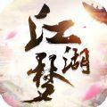 山海江湖梦 v1.0 安卓版