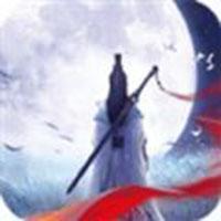 修仙之剑道巅峰 v1.0 安卓版