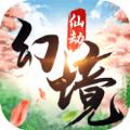 幻境仙劫 v1.0.0 安卓版