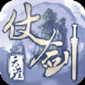 剑灵之仗剑天涯 v1.0 安卓版