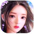 山海经2020 v1.0 安卓版