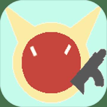 异星守卫 v1.0 安卓版
