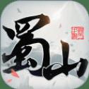 蜀山妖王 v1.0 安卓版