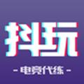 抖玩电竞 v1.0 安卓版