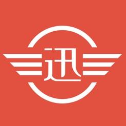 迅火电竞 v1.2 安卓版