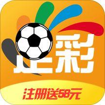 足球电竞比分 v1.0 安卓版