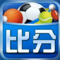 2k篮球电竞比分 v1.0 安卓版