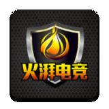 火湃电竞 v1.1.0 安卓版