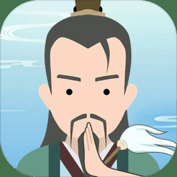 修仙式人生 v1.0 安卓版
