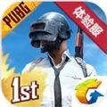 pubg mobile v0.19.3 安卓版