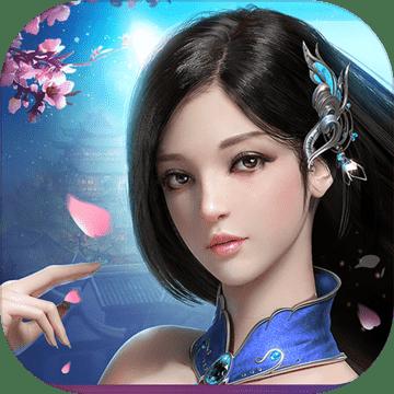 仙魔尘缘 v1.1.1 安卓版