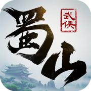 蜀山剑侠传 v1.0 安卓版