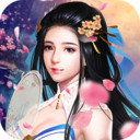 封天战帝 v4.0 安卓版