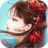 倩女幽魂罗云熙代言版 v1.8.5 安卓版