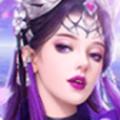 伏妖天魔录 v1.3.3 安卓版