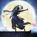 仙影 v1.0 安卓版