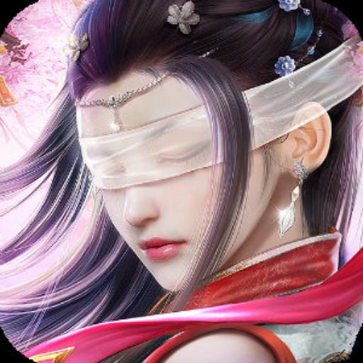仙梦奇缘 v1.2.5 红包版